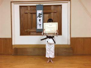 【拳士の記録】2017年6月昇段者 (1)
