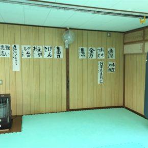 2016年元日稽古 (11)