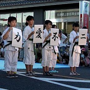2016年にぎわいフェスタ (1)