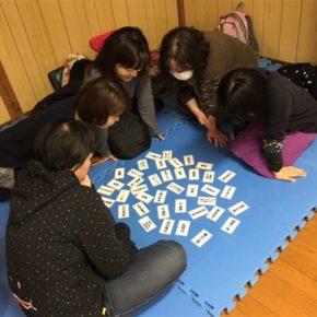 2016年お楽しみ会 (3)