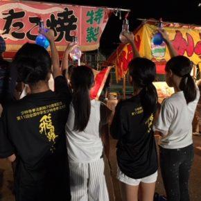 2017年ゆめが丘納涼祭 (12)